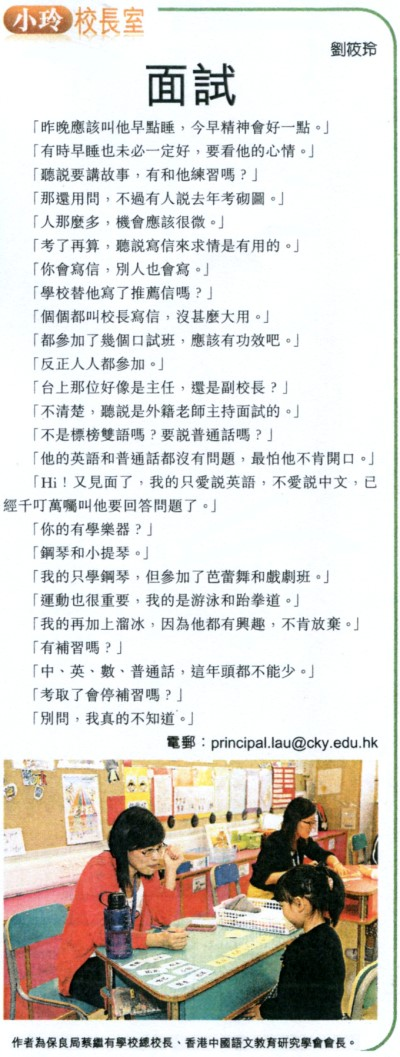 2013_06_12s