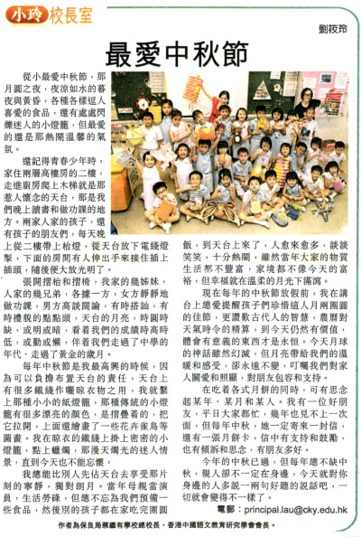 語文學習影響孩子的一生(上)