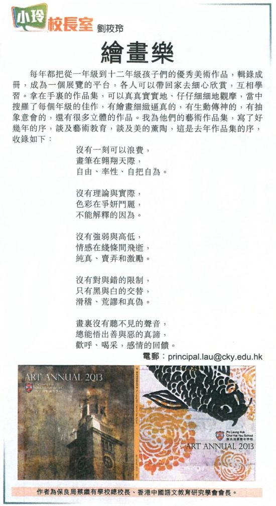 2013_11_27