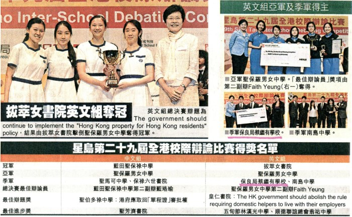 2014_05_15_debate