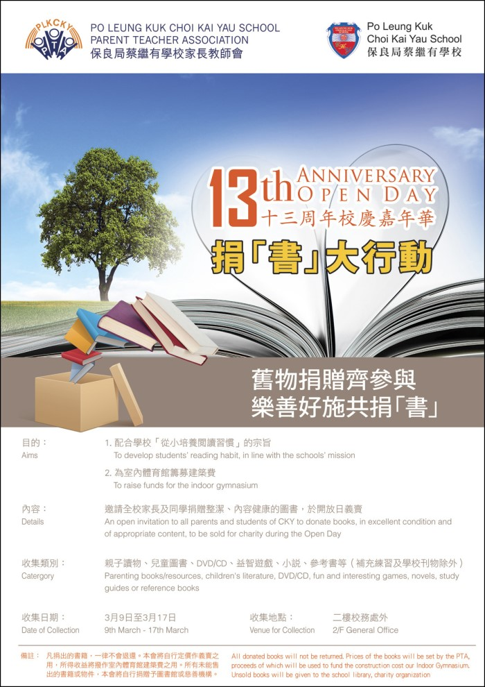 PTA_bookdonation_1415_v3_webs1