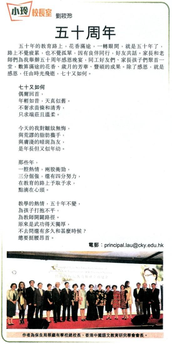 2015_07_08