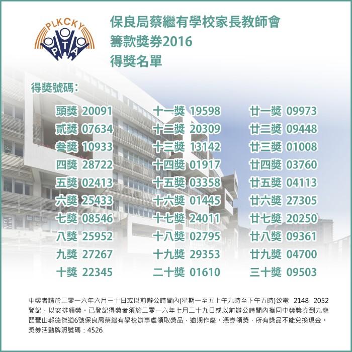 result_v1-01_s